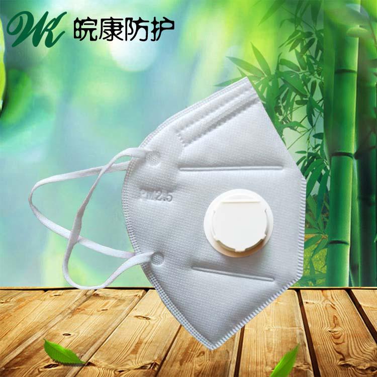 带呼吸阀PM2.5活性炭防雾霾工业口罩