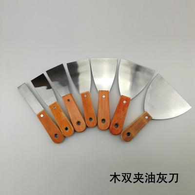 厂家直销批发油灰刀 塑料铲刀 木柄刀 不锈钢加厚 1寸4寸货源