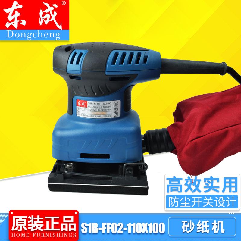 东成平板砂纸机 S1B-FF02-110X100砂光机 新款带集尘砂光机 200W