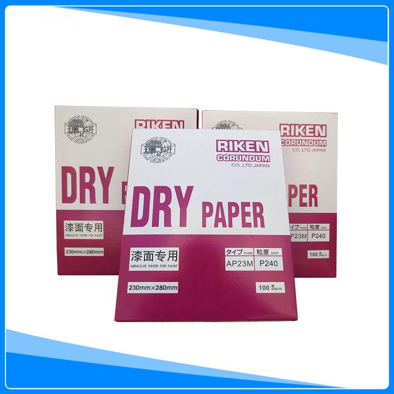 理研砂纸 理研AP23干磨砂纸 超涂层干磨砂纸 价格合理  厂家供应