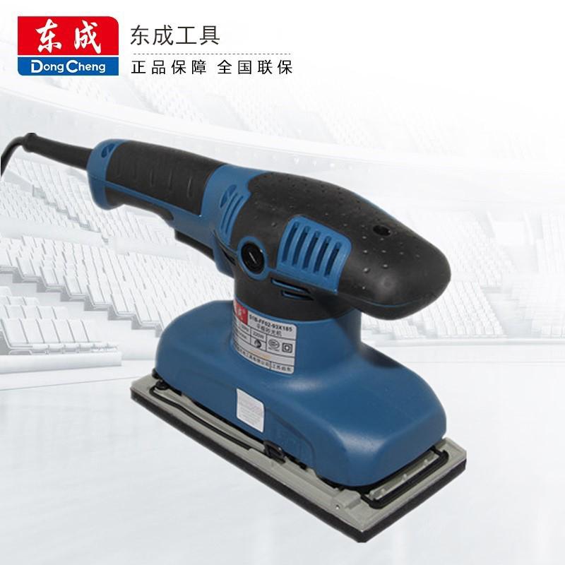 东成平板砂光机 S1B-FF02-93*185 木器家具打磨机 电动砂纸机 220W